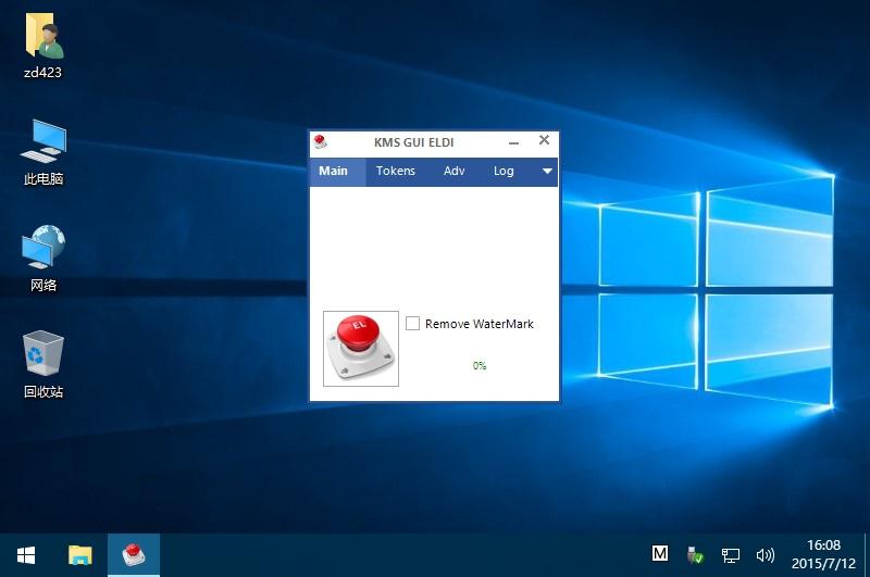 KMSpico Win8.1/Office2013一键激活 KMS激活神器